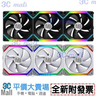 【全新附發票】LIAN LI 聯力 UNI FAN 積木風扇SL120 黑/白_1入裝(任搭649)