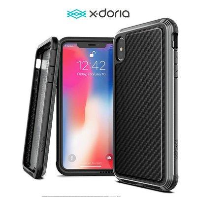 X-Doria Defense LUX 奢華系列 6.5 iPhone XS MAX 鋁合金雙料保護殼 轉聲孔 手機套