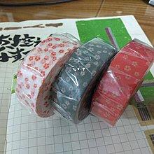 【R的雜貨舖】紙膠帶分裝 非整捲  日本mt和紙膠帶 和紋系列 梅(3色1組不拆)