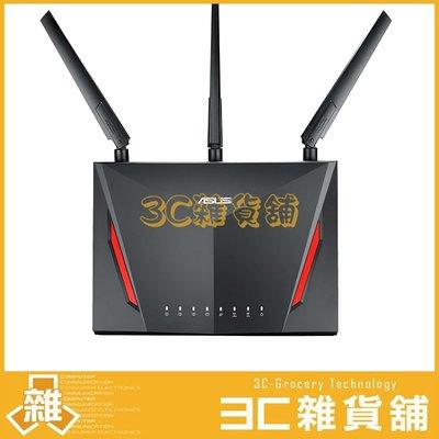 【限時促銷】 華碩 ASUS RT-AC86U 雙頻無線路由器 路由器