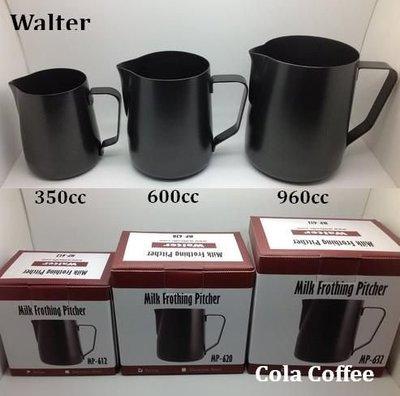 Walter Milk Pitcher 渥特 鐵氟龍拉花鋼杯350cc 600cc 960cc 拉花杯~( 32oz- 960cc下標處)~