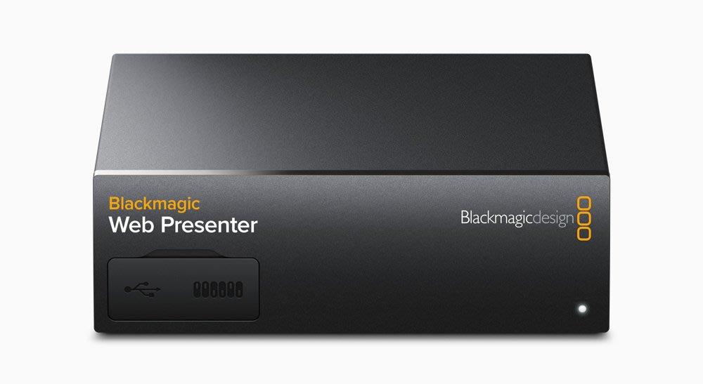 Blackmagic Web Presenter 直播機 廣播 導播 串流網路 高畫質串流媒體直播