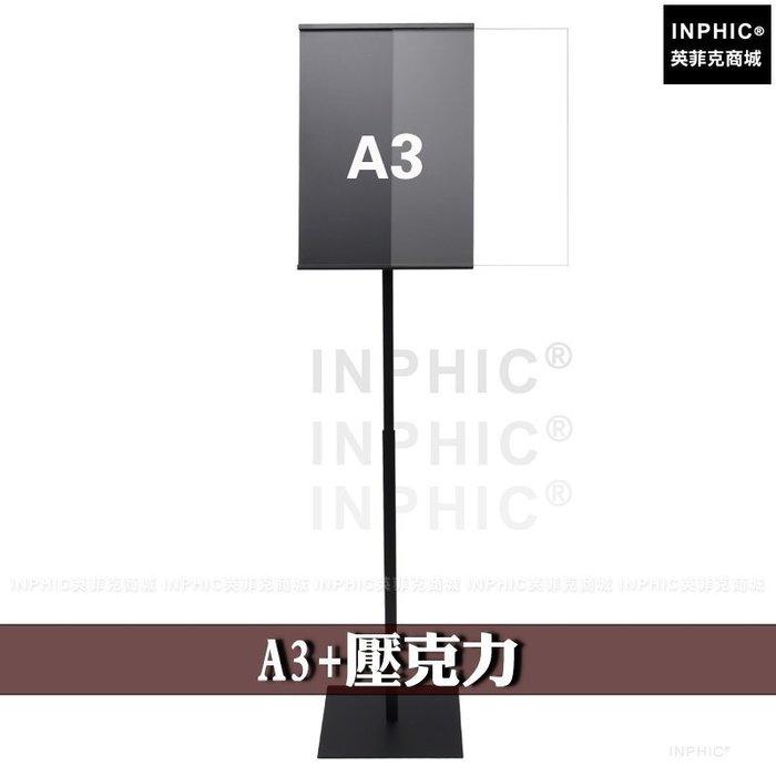 INPHIC-商用 營業 廣告立牌 展示牌 單腳海報架 不鏽鋼看板 POP架 百貨賣場-A3+壓克力_NHD3245B