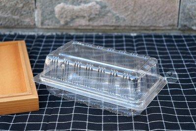 塑膠盒_沙拉自扣式_20入一組_SD-018◎塑膠盒.沙拉.甜點.餅乾.西點.蛋糕.自扣式.包裝.蛋糕盒.包裝盒.沙拉盒