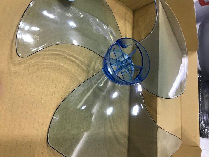 通用型-14吋半圓型扇葉AF-3014