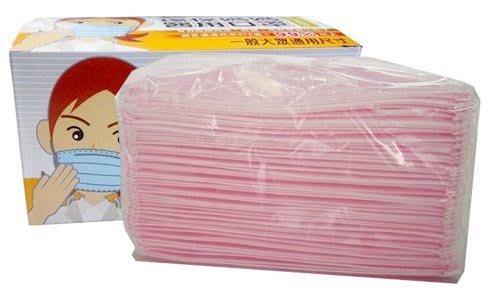 ☆°萊亞生活館 °口罩-成人不織布三層口罩【有四色可選】《50枚/盒裝-台灣製造~~買10送1