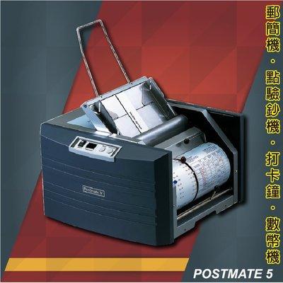 辦公事務用品 Welltec POSTMATE 5 郵簡機 (郵簡機/薪資機)【適用 A4 /Letter /Legal等紙張】