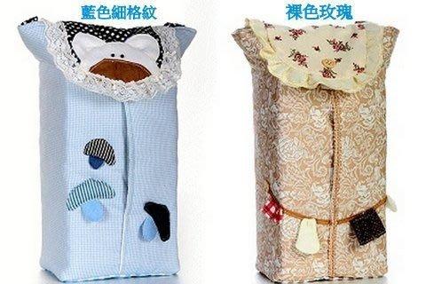 蘇菲亞精品傢飾~日本風/韓國風/拼布吊式直式面紙盒套系列