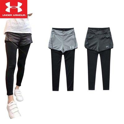 Under Armour UA 女 運動緊身 健身長褲 訓練 排汗 透氣