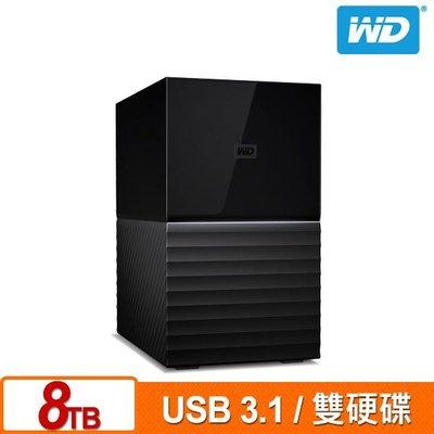 @電子街3C 特賣會@全新 WD My Book Duo 8TB(4TBx2) 3.5吋雙硬碟儲存