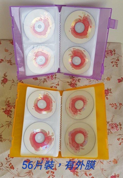 【翔玲小舖】56入DVD盒 / CD盒(PP材質) 收納盒 一個50元零購7個下標區