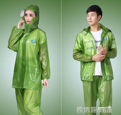 成人雨衣 加厚分體雨衣快遞外賣騎行雨褲男女電動瓶摩托車單成人套裝