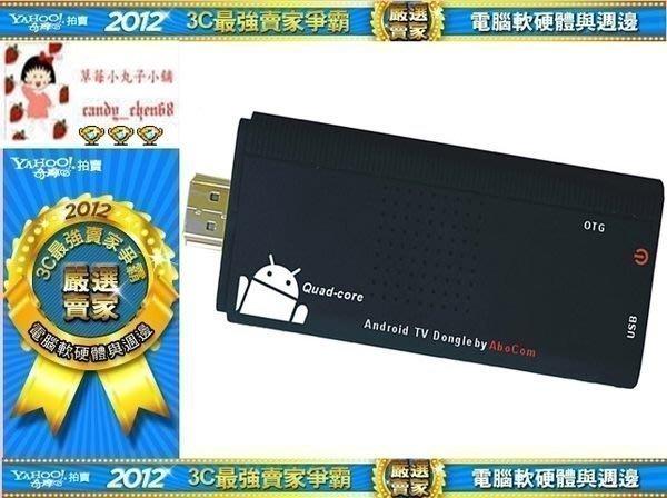 【35年連鎖老店】友旺Abocom A18 四核智慧電視棒有發票/RK3188/2G/8G/Android 4.4