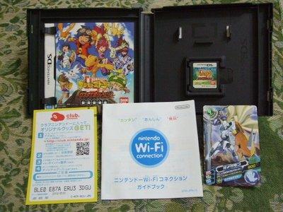 『懷舊電玩食堂』《純日版、有盒書、3DS可玩》【NDS】實體拍攝 數碼寶貝物語 失落的進化