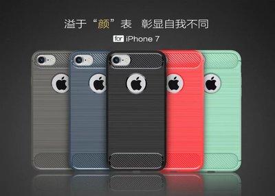 *蝶飛*IPhone 8 手機殼 碳纖...