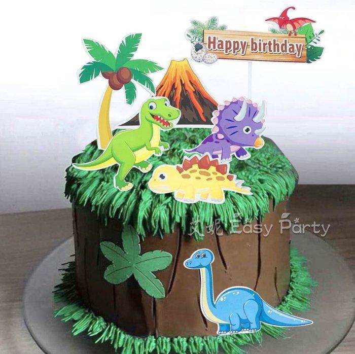 ◎艾妮 EasyParty ◎ 臺灣現貨【 恐龍蛋糕插牌 】 生日蛋糕裝飾 生日派對蛋糕插牌 創意 生日佈置 恐龍派對