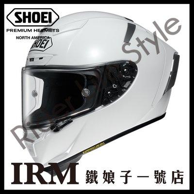 【鐵娘子一號店】代訂 日本 SHOEI X-14 全罩 安全帽 限量 X-Spirit X14 賽道。素亮白