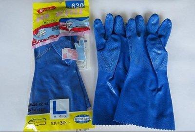 愛麗絲的雜貨舖~NBR #630耐油耐甲苯耐酸鹼手套~2打免運費~2打下標區