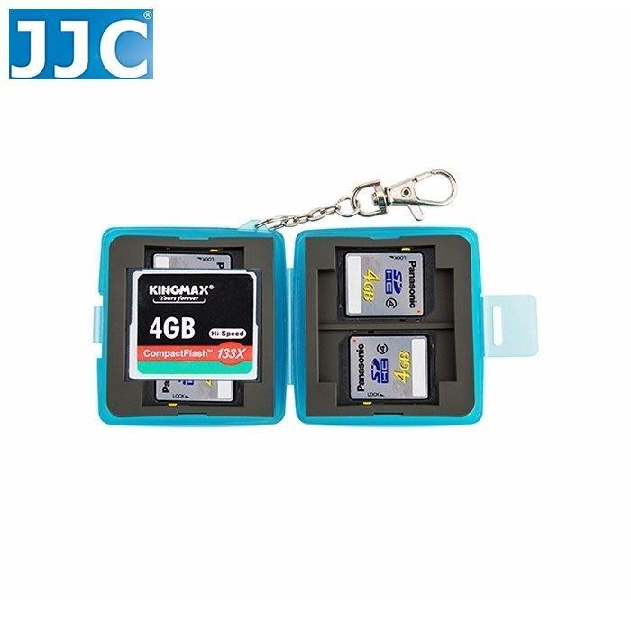 又敗家JJC抗撞潑水2張CF.4張SD記憶卡收納盒附鑰匙圈CF記憶卡收納盒CF記憶卡盒SD記憶卡盒儲存盒儲藏盒保護盒CF卡盒SD卡盒CF記億卡盒SD卡記憶卡盒