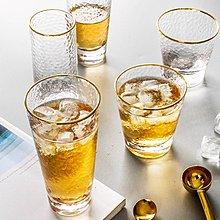 金邊 日式 錘目紋 酒杯 玻璃杯 馬克杯 冷飲杯 果汁杯 創意 早餐杯 水杯 北歐【ZACH & VIVI 窩窩宅】
