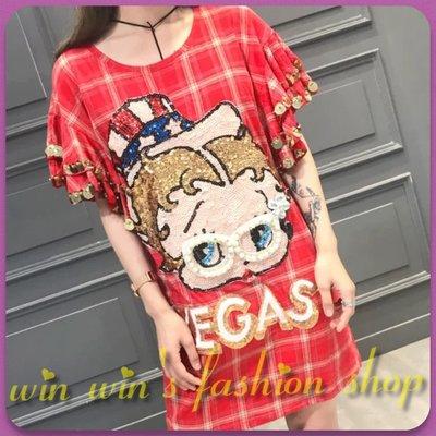 泰國潮牌金色亮片貝蒂娃娃紅色格紋長版t恤