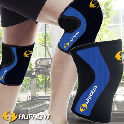 HURACAN 颶風 深蹲加厚專業護具(膝) 勁藍 Power Lifting Knee Sleeve