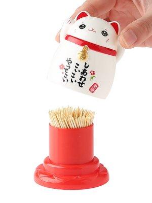 牙簽筒牙簽罐創意卡通新年便攜牙簽瓶家用客廳茶幾收納盒子#收納盒#居家#方便#創意