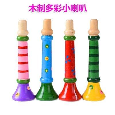 木制男女孩小喇叭吹吹響兒童口哨玩具 寶寶吹奏樂器玩具1-3-4-6歲 挪威森林 全店免運