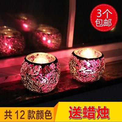熱銷#創意歐式馬賽克玻璃蠟燭臺婚慶餐桌道具燭光晚餐供佛擺件3只#燭臺#裝飾