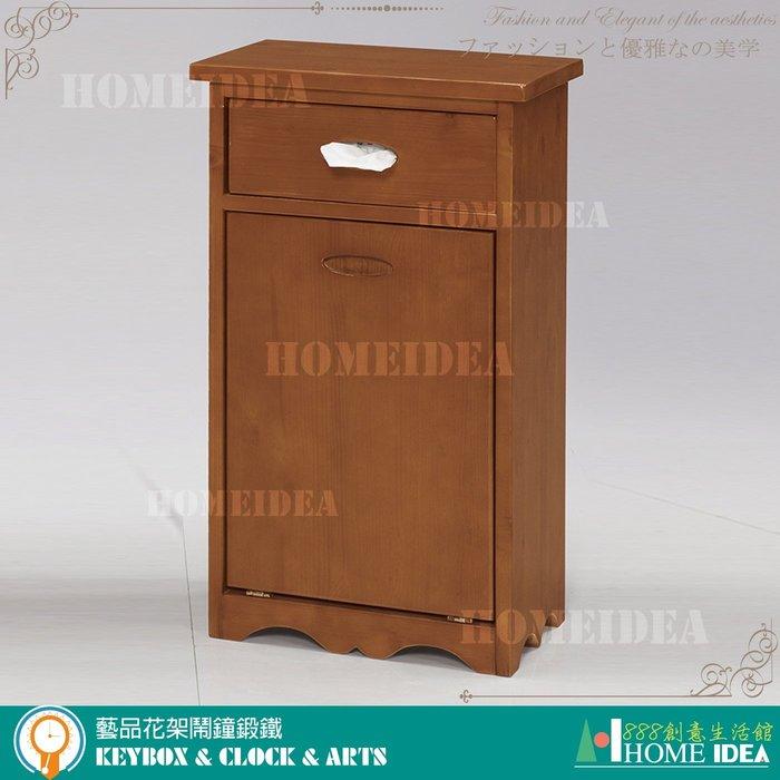 『888創意生活館』047-C686-5森活垃圾桶$2,000元(28時鐘藝品鑰匙盒花架鍛鐵)高雄家具