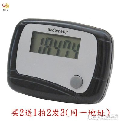 簡易迷你電子計步器老人走路跑步計數器送電池I0782