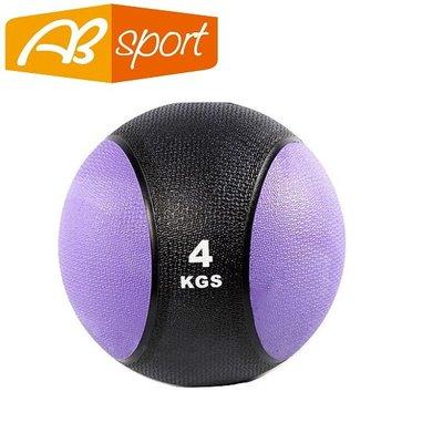 【健魂運動】橡膠硬式藥球 4kg(AB Sport-Rubber Medicine Balls 4kg)