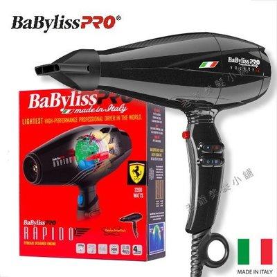 [免運]Babyliss Pro專業版...