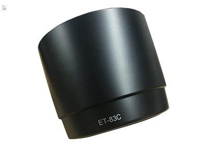 for canon副廠ET-83C遮光罩,EF 100-400mm F4.5-5.6 L IS USM大白,可反扣 台南市