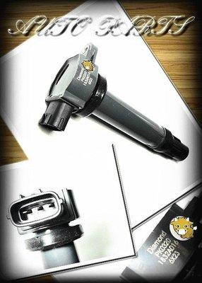 線上汽材 DIAMOND件 高壓線圈/考耳 FORTIS 07- 其他車款歡迎詢問