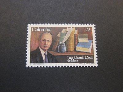 【雲品】哥倫比亞Colombia 1984 Sc 939 set MNH 庫號#76928