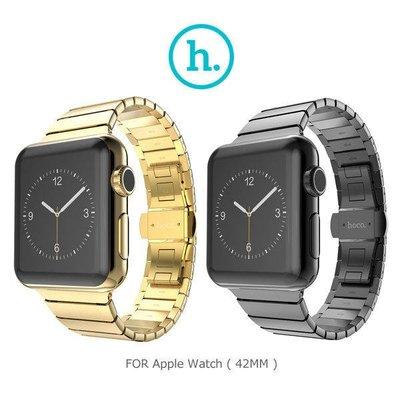 --庫米--HOCO Apple Watch (42mm) 格朗鋼錶帶竹節款 特設款(二珠款)