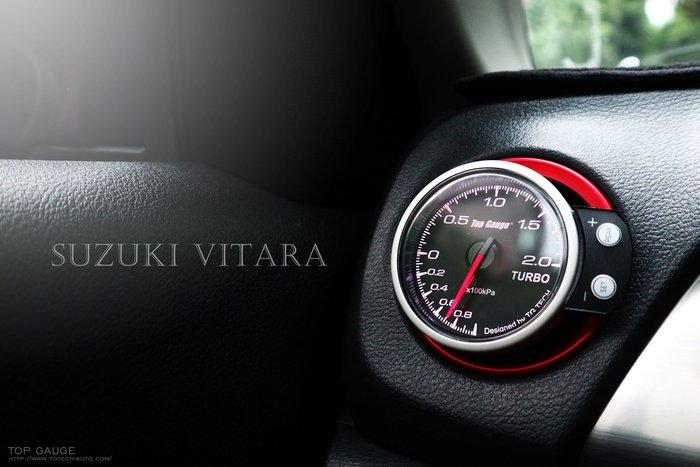 【精宇科技】Suzuki SWIFT IGNIS SX4 VITARA BALENO 冷氣出風口渦輪錶 錶座 免接感應器