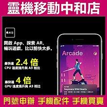 [門號專案價]APPLE iPhone SE 2020 [64GB] 4.7吋/IP67防水/無線充電/指紋辨識/快充