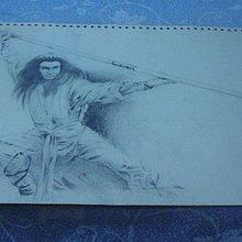 藍色小館10-A--------武俠人物畫