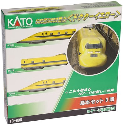 KATO 923形 3000番 10-896 JR 923系 新幹線 N比例 基本組 3輛 LUCI日本空運