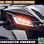 ☆麥可倉庫機車精品☆【KOSO 雷霆S Racing-S 整合式 導光 前方向燈組】 前燈組 非 GMS D1 狂派