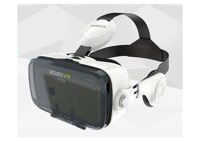 VR眼鏡四代(可戴眼鏡使用/內附耳機)Google Cardboard 3D眼鏡 VR實境顯示器