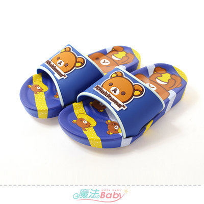 男童鞋 知名卡通拉拉熊授權正版舒適拖鞋 魔法Baby sk1070