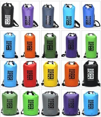 現貨 防水包30L大容量 防水袋 運動筒型背包 溯溪/游泳/登山/健行/騎車/泳渡日月潭