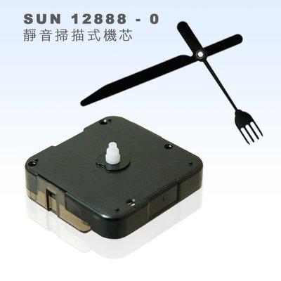 【鐘點站】太陽SUN 12888-0+T090072 指針+時鐘機芯(無螺紋) 靜音 壓針附電池 組裝說明書