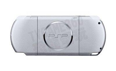 PSP3000 PSP3007 全機外殼含按鍵 副廠零件(魔幻銀)【台中恐龍電玩】