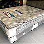 【龍來傢俱 】舒特5尺乳膠硬式獨立筒床墊,...