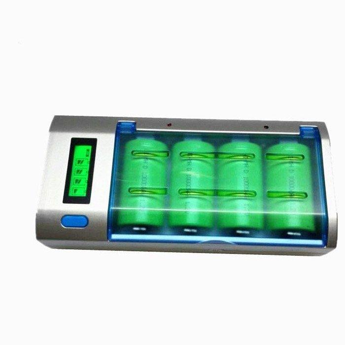 紅舖子省錢 2號電池充電組可充三號電池四號電池9V充電器 (含電池4個)  液晶顯示多功能充電器