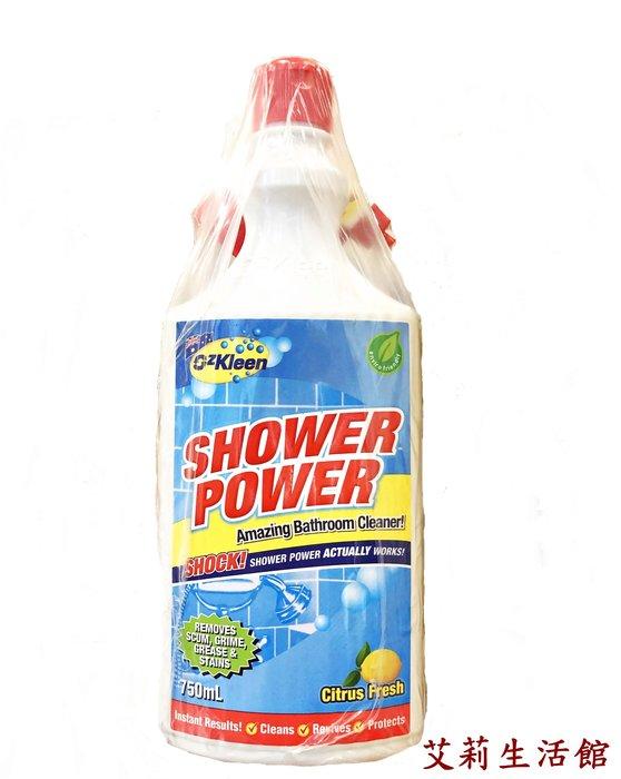 【艾莉生活館】COSTCO Ozkleen 浴廁淋浴間清潔劑 清新柑橘香 750毫升 X 3入 《㊣附發票》